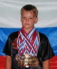 Катюнин Антон